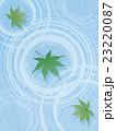 水面 23220087