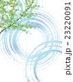 水面 23220091