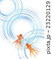 水面 23220129