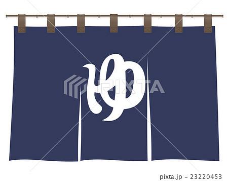 暖簾 23220453