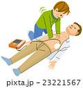 AED   救急救命 23221567