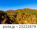 鳴子峡 紅葉 風景の写真 23222679