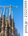 【スペイン】世界遺産 サグラダファミリア 23223099