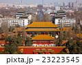 中国北京の街並み 23223545
