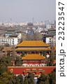 中国北京の街並み 23223547
