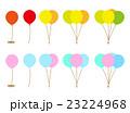 イラスト素材 アイコン 風船のイラスト 23224968