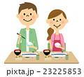 ご飯を食べる若いカップル 23225853