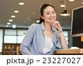 クリエイティブ ビジネスイメージ 23227027