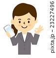 会社員 OK 了解のイラスト 23227496