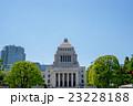 【東京都】国会議事堂 23228188