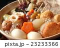 おでん 鍋物 和食の写真 23233366