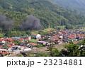 山口線、津和野の町を行くC571やまぐち号 島根県 23234881