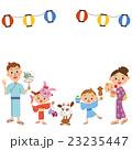 家族でお祭り 23235447