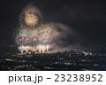 花火 23238952