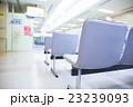 病院の待合室 23239093