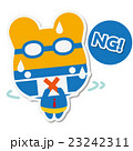 夏くまクールビズ NG 23242311