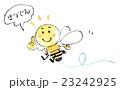 節電-電球ミツバチ 23242925