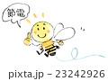 節電-電球ミツバチ 23242926