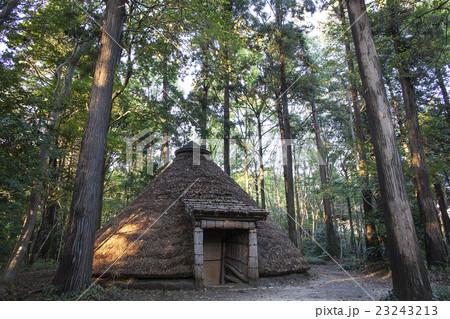 竪穴式住居 23243213