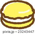 マカロン(レモン) 23243447