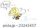 まめ電球ミツバチ-エコ 23243457