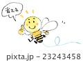 まめ電球ミツバチ-省エネ 23243458