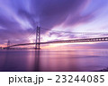 明石海峡大橋の夜明け 23244085