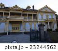 旧函館区公会堂 23244562