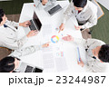 会議 ビジネスマン エンジニアの写真 23244987
