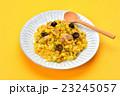 洋食屋さんの定番、ドライカレー(カレー炒飯)。 23245057