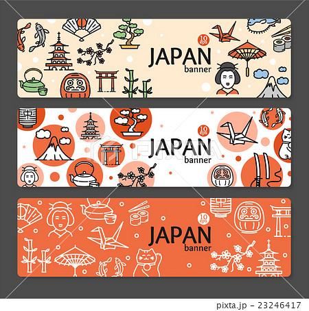 Japan Banner Card Set. Vector 23246417