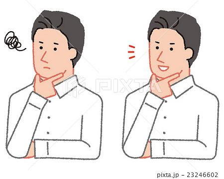 顎に手を当てる男性セットのイラスト素材 23246602 Pixta