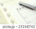 履歴書 手帳 スケジュール帳の写真 23248742