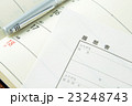 履歴書 手帳 スケジュール帳の写真 23248743