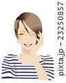 ファッション 頬杖をつく女性 23250857