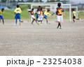少年サッカーイメージ 23254038