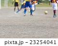少年サッカーイメージ 23254041