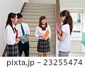 階段 高校生 談笑の写真 23255474