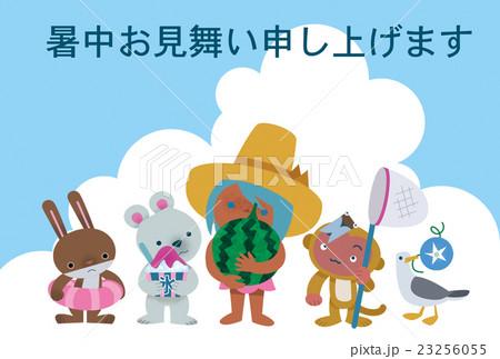 暑中見舞い かわいい 子供 動物 スイカのイラスト素材 23256055 Pixta