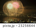 びわ湖の花火 23256644