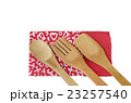Wooden kitchen utensils isolated on white 23257540
