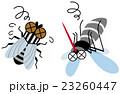 ハエ退治 蚊退治 23260447