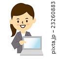 会社員女性デスクワーク 23260883