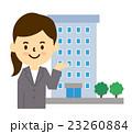会社員眼鏡と会社紹介 23260884