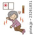 室内で熱中症になる高齢者 23261831