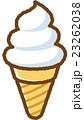 ソフトクリーム 23262038