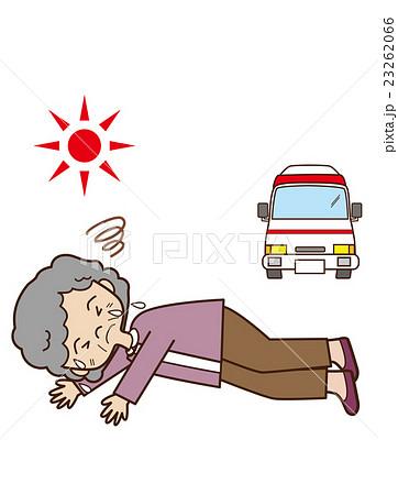 熱中症で倒れる高齢者のイラスト素材 23262066 Pixta