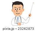医師 医者 男性のイラスト 23262873