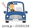居眠り運転【三頭身・シリーズ】 23263158