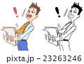 書類を見てびっくりするビジネスマン 23263246